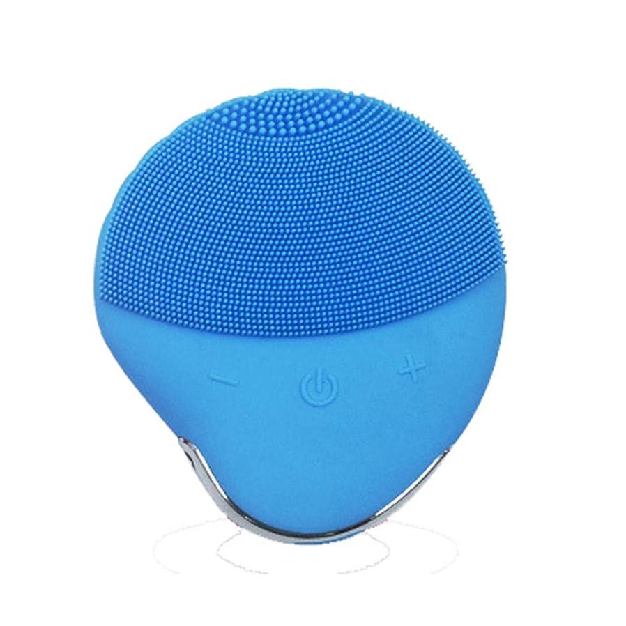 クラックポット慣性不倫高周波振動シリコーンクレンジング楽器、毛穴や汚れを洗うブラシをきれいにし、肌の色合いを改善するために水と油を調整します