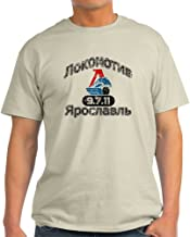 CafePress Lokomotive Vintage 100% Cotton T-Shirt, White