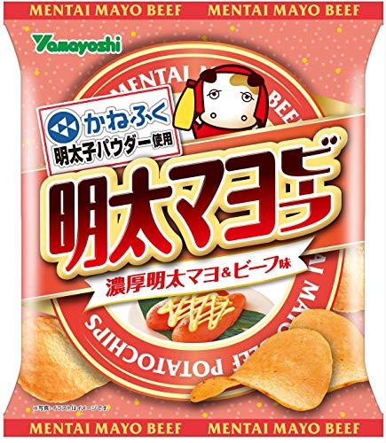 山芳製菓『ポテトチップス 明太マヨビーフ』