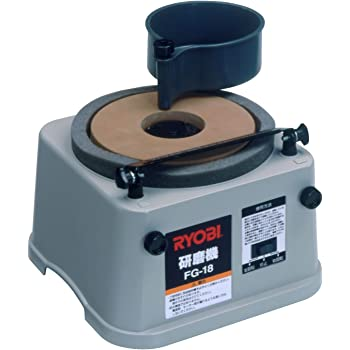 リョービ(RYOBI) 研磨機 砥石径180mm FG-18 4150220