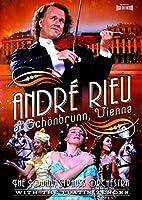 At Schoenbrunn / Vienna / [DVD] [Import]