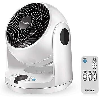 Fochea サーキュレーター 上下左右首振り 静音 タイマー パワフル送風 節電 【2020最新モデル】 風量3段階調節 3モード リモコン付き 卓上 送風機 換気 部屋干し 洗濯物干し 冷房、暖房器具兼用 プレゼント