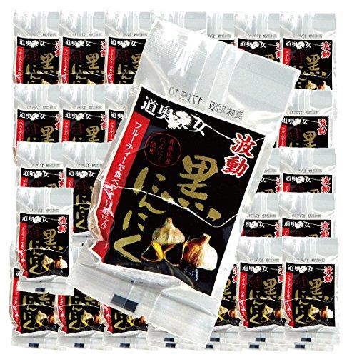 【玉タイプ】青森県産 熟成 波動黒にんにく 玉48個セット