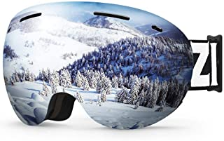 Best smith goggles with face mask Reviews