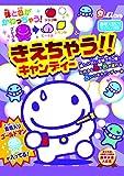 ライオン菓子 きえちゃうキャンディー 100g×6袋