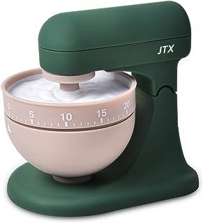 JTX Kitchen Timer Cooking Timer Reminder 60-Minute Mechanical Countdown Clock Time Management