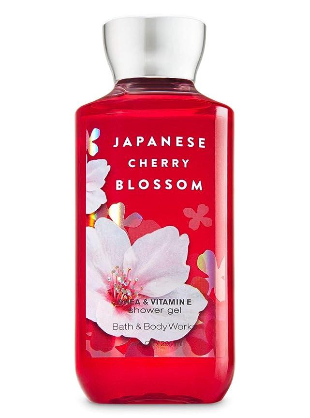 罪地下鉄人形バス&ボディワークス ジャパニーズチェリーブロッサム シャワージェル Japanese Cherry Blossom Shower Gel [海外直送品]