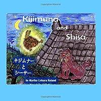 Kijimuna and Shisa