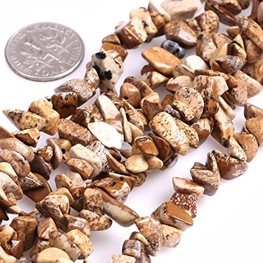 GEM-inside Picture Jasper Chips Natural 7-8MM Gemstone For Bracelet Necklace Earrings Jewelry Making Crafts Design Wholesale Loose Beads 34