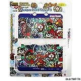 妖怪ウォッチ NINTENDO 3DSLL 専用 カスタムハードカバー3 メダル柄ブルーVer.