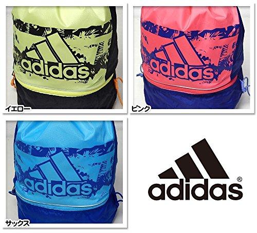 アディダス(adidas)『ビーチバッグ』