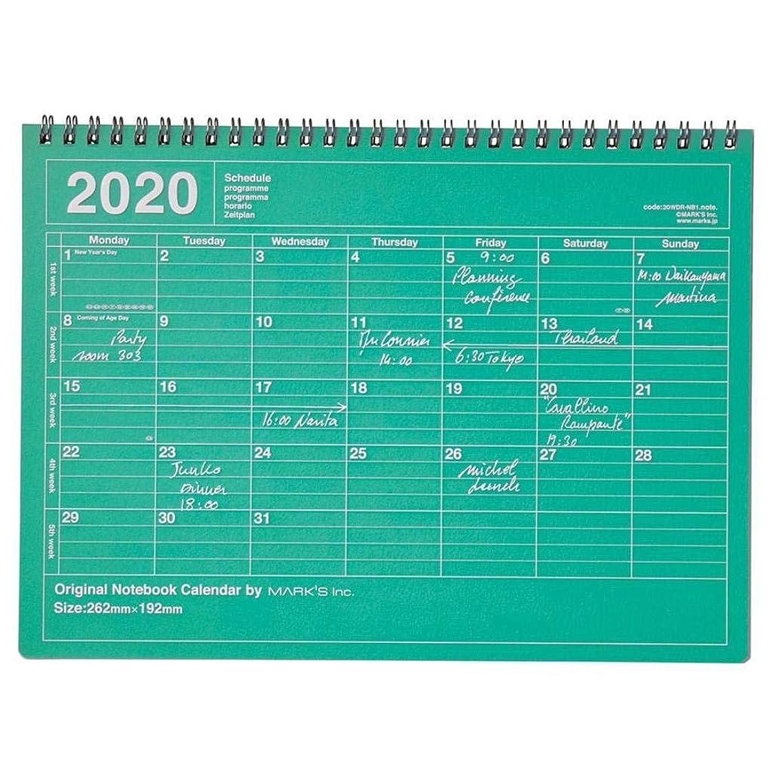 考慮オーチャードショップMARK'S 2020 Tischkalender M Green