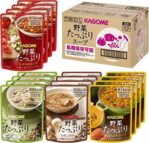 スマートマットライト カゴメ 野菜たっぷりスープギフト SO-50