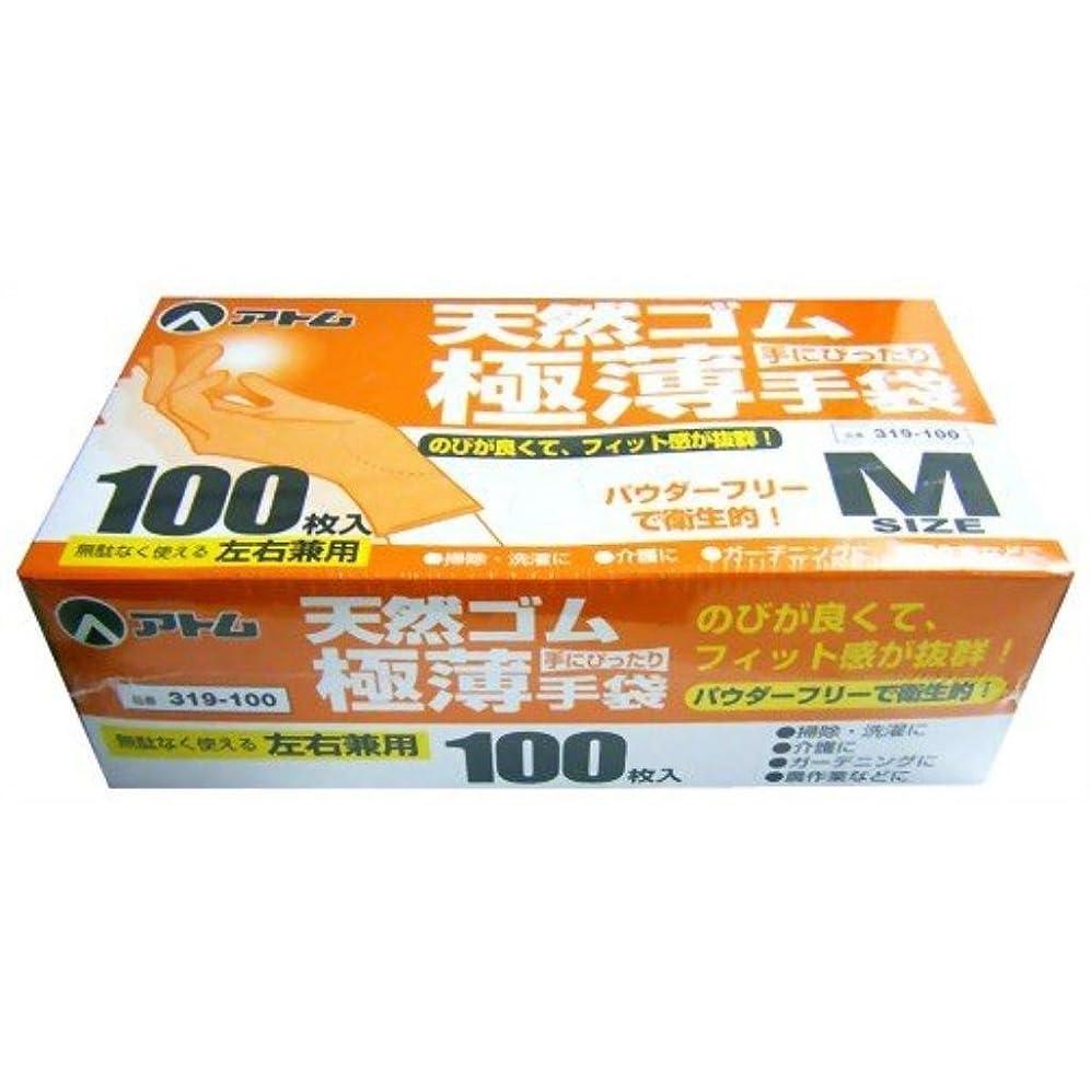 充電原点甘い(まとめ買い)アトム 極薄手袋パウダーフリーM乳白100枚 319-100 【×3セット】