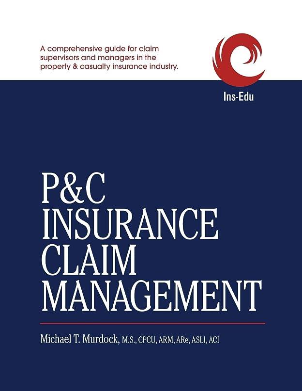 手つかずの間違えたタクシーP&C Insurance Claim Management