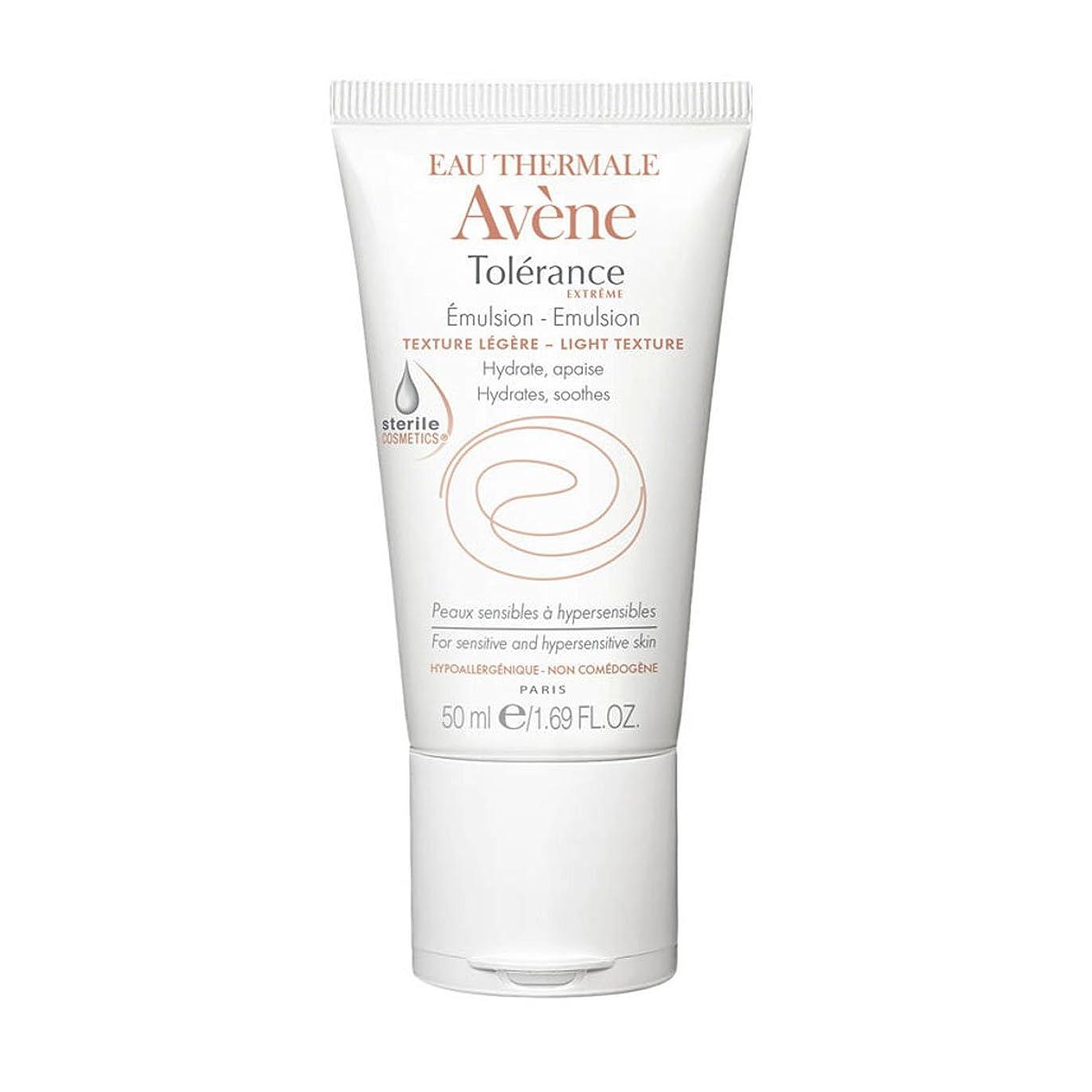 モトリー伝統的穀物Avene Tolerance Light Emulsion 50ml [並行輸入品]