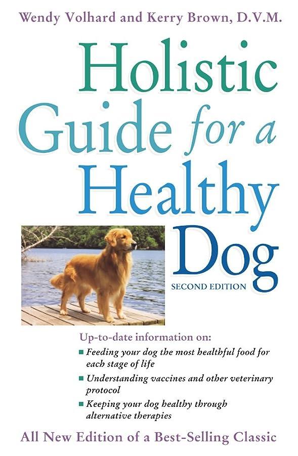 普及穿孔する誤解させるHolistic Guide for a Healthy Dog (Howell Reference Books) (English Edition)