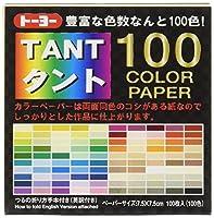 東洋折り紙 タント 7.5cm×7.5cm 100色 各1個 (007203)