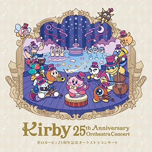 Kirby's Dream Land 2 Animal Friends Medley (Live)