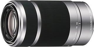 ソニー 望遠ズームレンズ E 55-210mm F4.5-6.3 OSS ソニー Eマウント用 APS-C専用 SEL55210