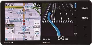 デンソーテン  イクリプス(ECLIPSE) カーナビ AVN-R9W 7型ワイド地図無料更新 フルセグ ワンセグ VICS WIDE SD CD DVD USB Bluetooth Wi-Fi  トヨタ ダイハツ車用電源配線同梱 DENSO TEN