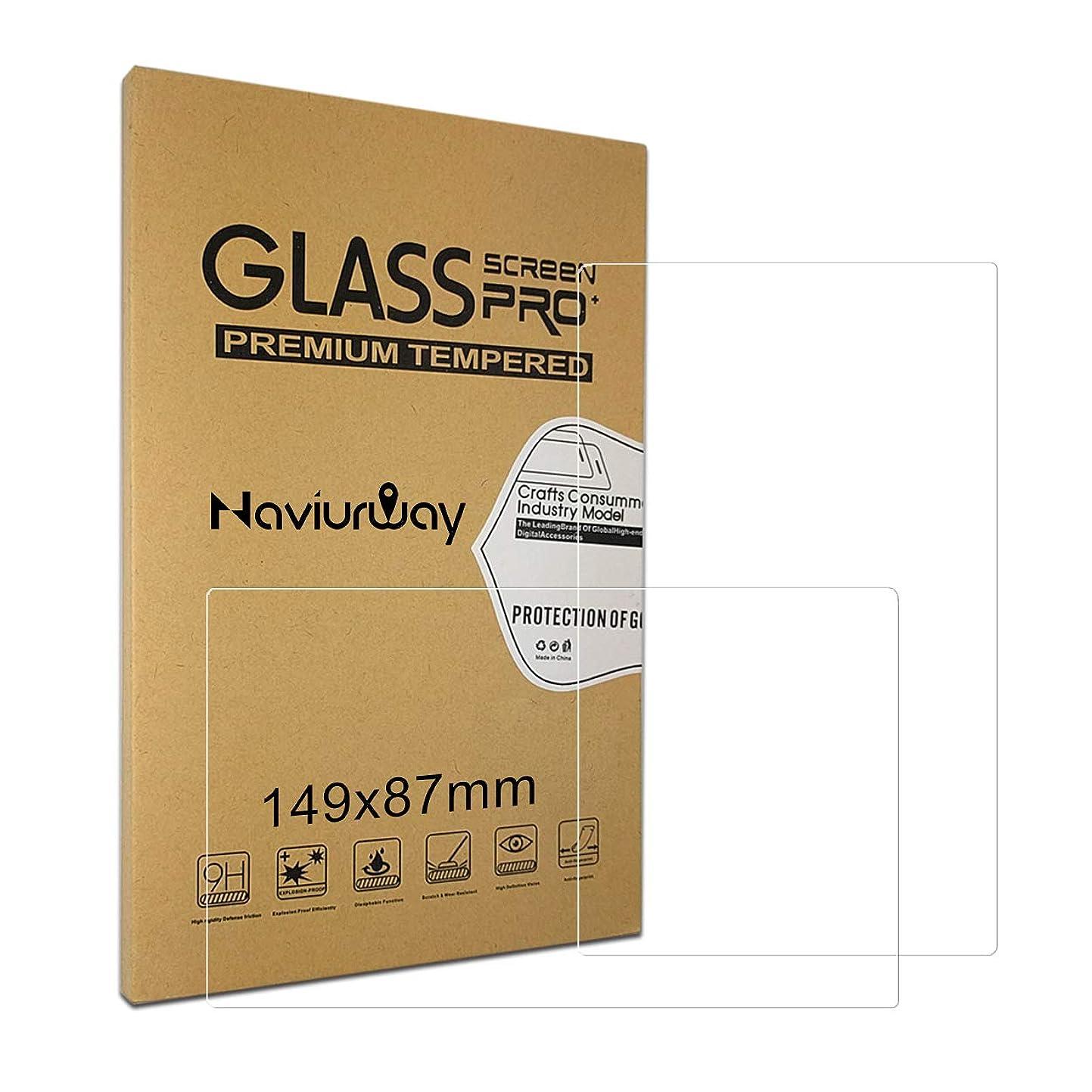 プレフィックス考えマカダムNaviurway 6.79インチ 149mm x 87mm 強化ガラススクリーンプロテクター ディスプレイガラスフィルム 2個パック 車 DVD GPS Headunit Global ナビゲーションシステム ポータブルデバイスモニター