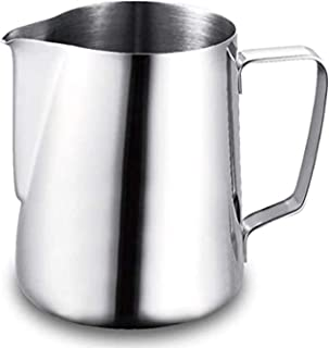 Milk Frothing Pitcher, Coffee4u Stainless Steel Latte Art Creamer Cup Silver for Espresso Machines,Mirror Finished 12 oz (...