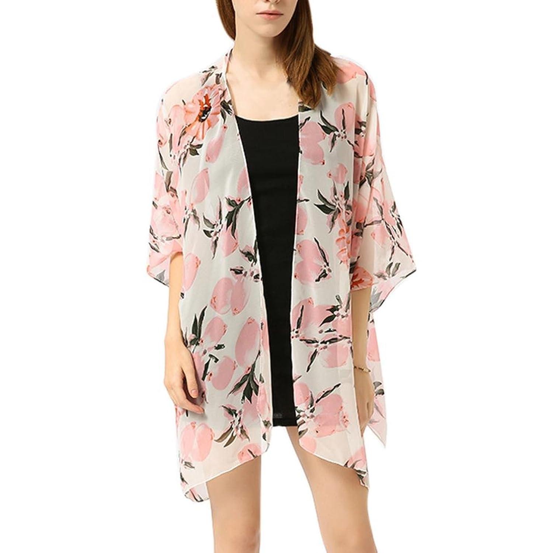 Aliciga カーディガン レディース 5分袖 レモン プリント 涼しい 見透かす シフォン シャツ 和服 薄手 日焼け止 UVカット ビキニカバー 水着ブラウス ビーチコート カジュアル ゆかた 可愛い ファッション フリーサイズ