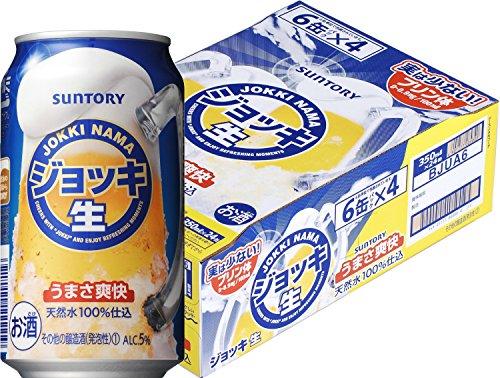 サントリー ジョッキ生 6缶パック 350ml×24