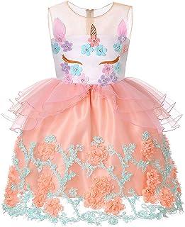 女の子のパーティードレス クリスマスドレスハロウィーンの女の子ユニコーンドレスノースリーブプリンセスドレス子供パーティーコスチューム フォーマルなパーティーの誕生日の卒業プロムのダンスのボールのドレスドレス (色 : オレンジ, サイズ : 7T)