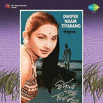 Dwiper Naam Tiyarang (Original Motion Picture Soundtrack)