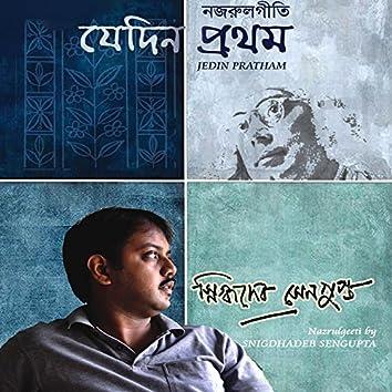 Jedin Pratham