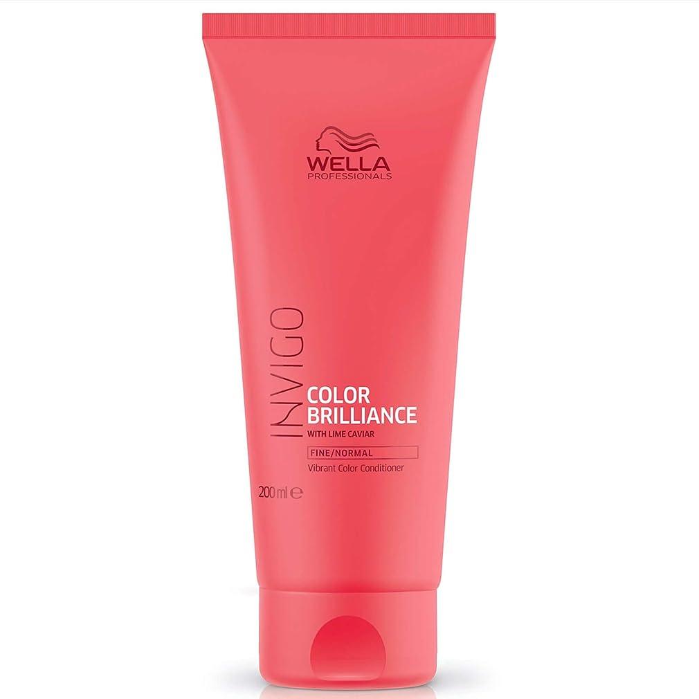 カートン喉頭神聖ウエラ インヴィゴ ファイン/ノーマル カラー コンディショナー Wella Invigo Color Brilliance With Lime Caviar Fine/Normal Vibrant Color Conditioner 200 ml [並行輸入品]