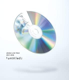 ARASHI LIVE TOUR 2017-2018 「untitled」(Blu-ray通常盤)