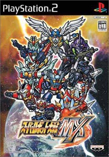 バンダイナムコエンターテインメント『スーパーロボット大戦MX』