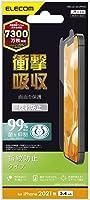 エレコム iPhone 13 mini フィルム 衝撃吸収 指紋防止 反射防止 PM-A21AFLFPAN