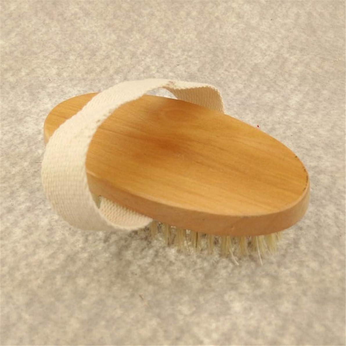 マディソン修復りYMBJGSXYS 女性のボディーブラシ天然木の入浴剤