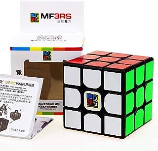 HJXDJP Moyuスピードキューブ 3x3x3 競技專用マジックキューブセット 滑らかな回転 調整可能な立体パズルキューブ (3X3X3)
