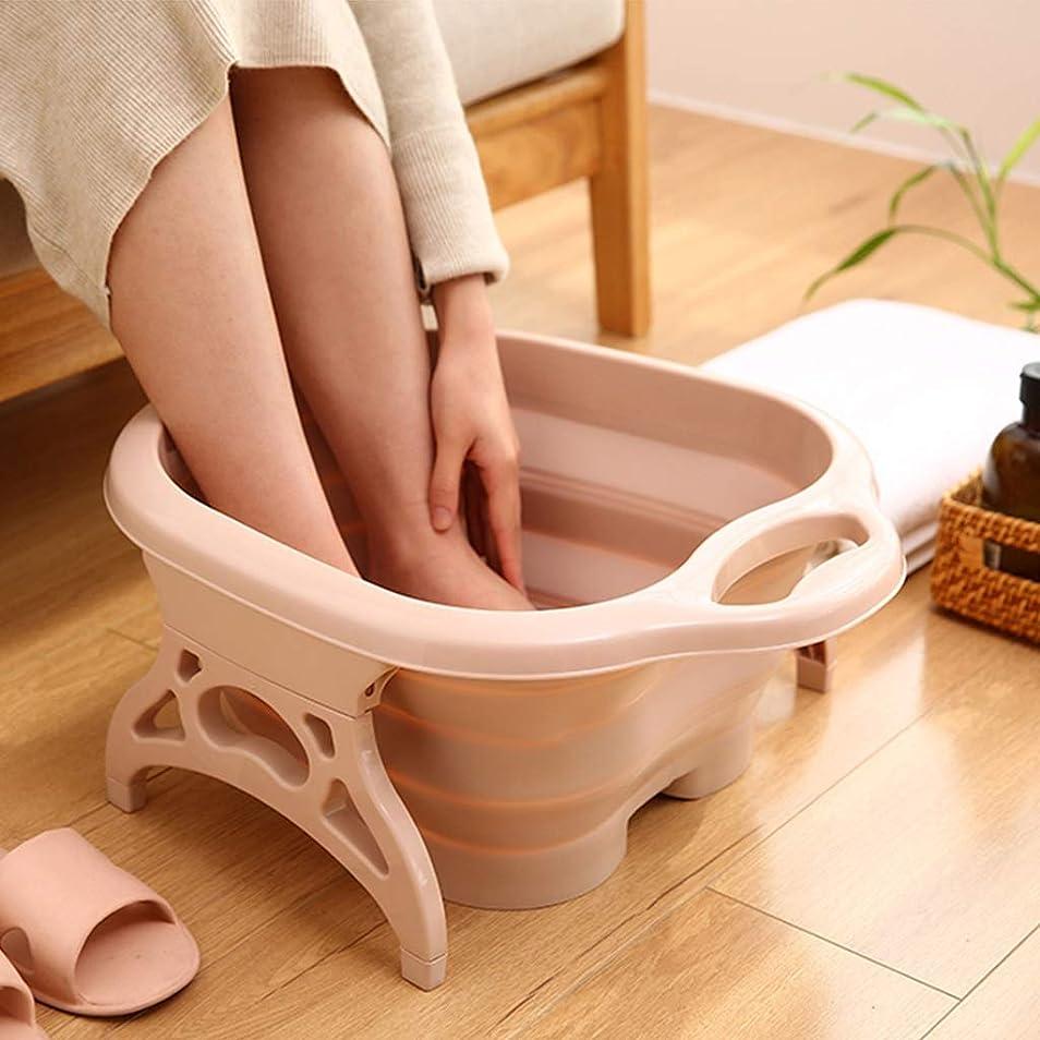 渇き急行する蚊AMT折りたたみ式マッサージ浴槽プラスチック足湯バケツ女性の美しさデトックス足風呂盆地ペディキュアスパボウル世帯