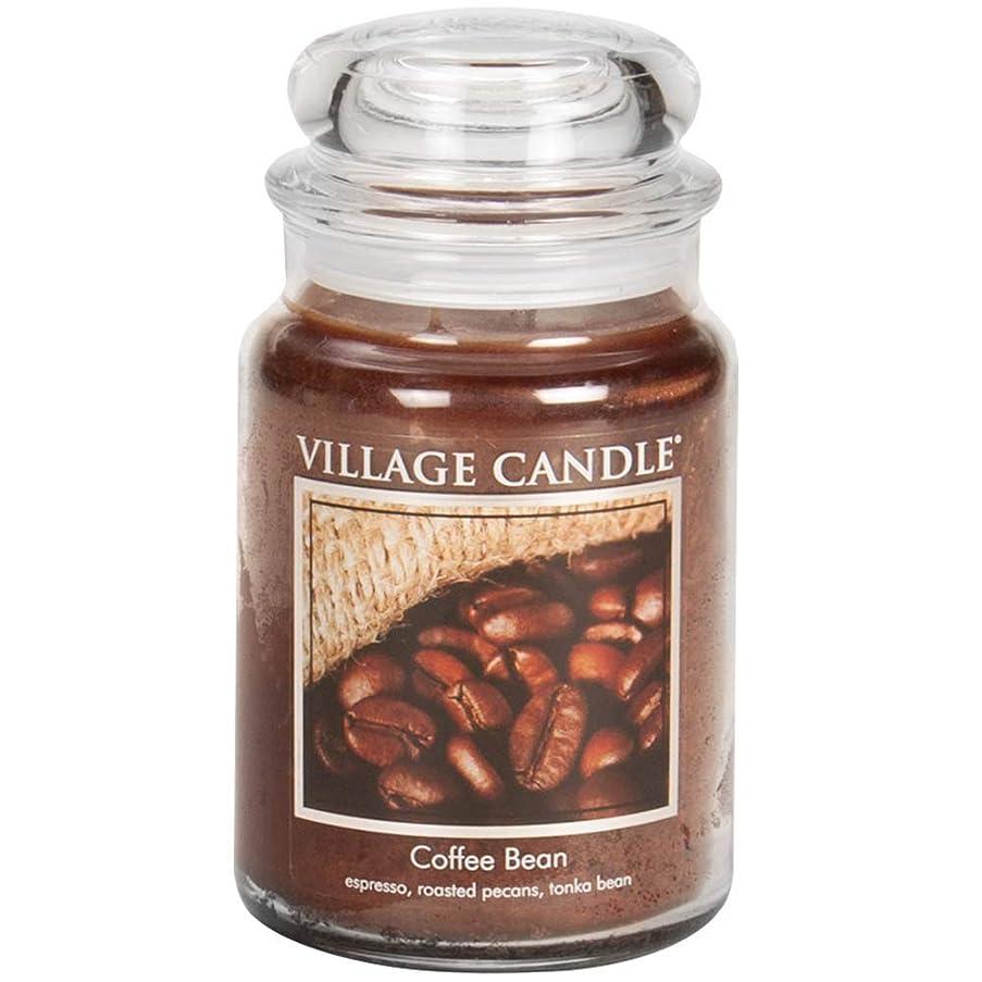 ズーム契約するスリルVillage Candle Scented Large Jar 26oz - COFFEE BEAN by Village Candle