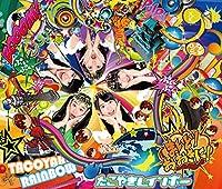 まいど! おおきに! (CD2枚組+DVD)(TYPE-B)