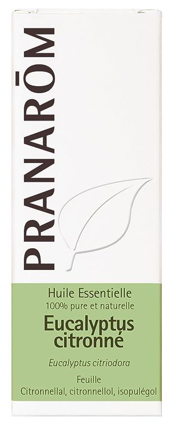 ポーズ人深いプラナロム ユーカリレモン 10ml (PRANAROM ケモタイプ精油)[並行輸入品] …