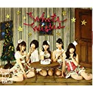 9Nine - White Wishes (Type A) (CD+DVD) [Japan LTD CD] SECL-1251