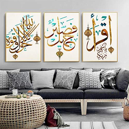 ZCFDXXH Simplicidad Moderna Alá Islam Arte de la Pared Cartel de la Lona e impresión Imagen Pintura Sala de Estar Decoración del hogar musulmán-50x70cmx3 (sin Marco)