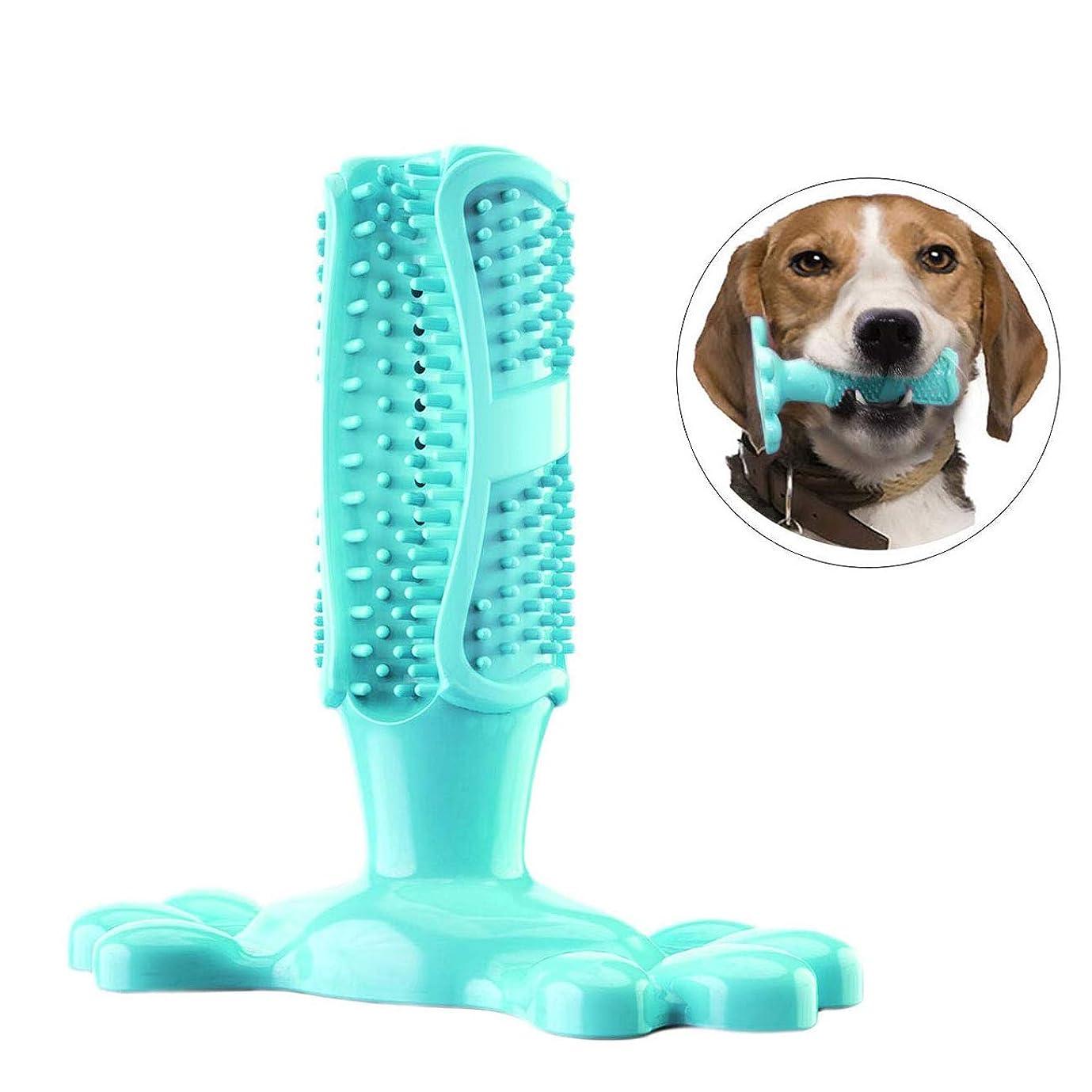 人類ジャンル放射能犬用歯磨きおもちゃ歯磨き棒 柔らかい犬かむ玩具 歯石予防 360度清潔 耐久性 天然ゴム 安心使用