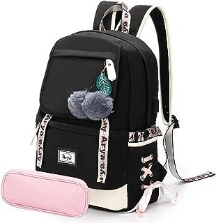 حقيبة ظهر أريا للبنات والأطفال حقيبة الكتب الابتدائية المتوسطة كلية إمرأة