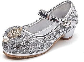 Candykids 女の子 フォーマル靴 ピアノ発表会 演奏会 結婚式 パーティー用 滑り止め ドレス シューズ