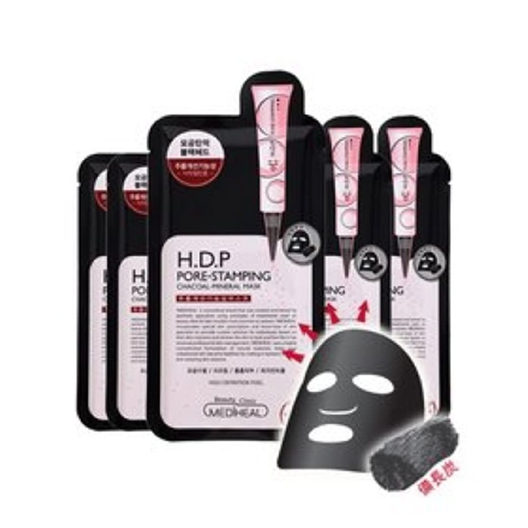 命令的コーヒー女性メディヒール(Mediheal) H.D.P 毛穴スタンプ炭ミネラルマスク Pore stamping Charcoal mineral mask (10枚) [海外直送品][並行輸入品]