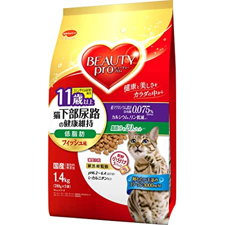 ビューティープロ キャットフード キャット 猫下部尿路の健康維持 低脂肪 11歳以上 【獣医師監修】 【国産】 【小分包装】 フィッシュ味 猫 1.4キログラム (x 1)