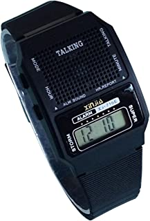 Spanish Talking Watch for The Blind and Elderly Digital Sport Wrist Watch (716US-TE)